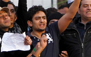 "Ghonim upom release from the Egyptian ""secret"" police"
